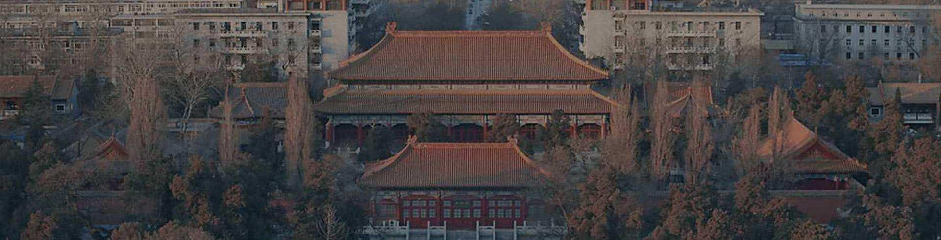Partez à Beijing