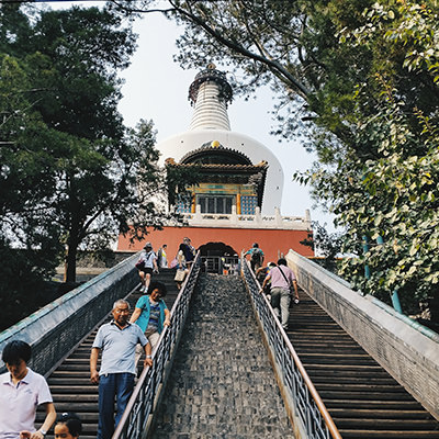 Beihai Temple stairs